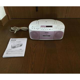 トウシバ(東芝)の東芝CDラジオカセットレコーダー  TY-CDS7ピンク(ポータブルプレーヤー)