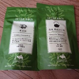 ルピシア(LUPICIA)のルピシアのお茶(茶)