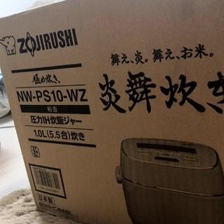 ゾウジルシ(象印)のNW-PS10-WZ 炊飯器 象印 炎舞炊き 未開封品(炊飯器)