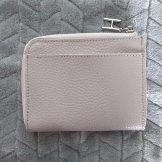 ハーバー(HABA)の【ji---k様専用】ハーバー HABA 牛革 ミニ財布 グレージュ(財布)