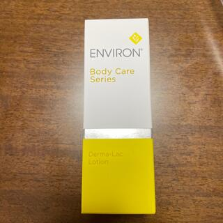 エンビロン ダーマラックローション(化粧水/ローション)