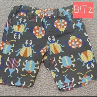 ビッツ(Bit'z)のBIT'Z 美品 (パンツ/スパッツ)