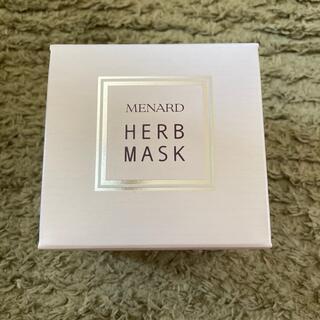 MENARD - ハーブマスク