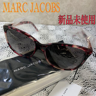 MARC JACOBS - 新品未使用  マークジェイコブス サングラス  MARC JACOBS