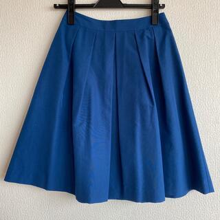 マッキントッシュフィロソフィー(MACKINTOSH PHILOSOPHY)のMACKINTOSH PHILOSOPHY マッキントッシュ ブルー スカート(ひざ丈スカート)
