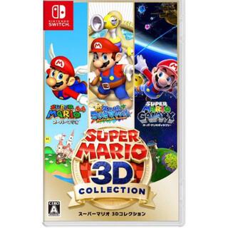Nintendo Switch - 任天堂 スーパーマリオ 3Dコレクション Switch 新品 未開封