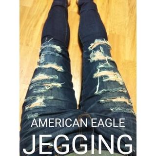 American Eagle - JEGGUNG AMERICAN EAGLESUPER SUPER STRET
