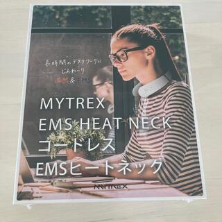 イームス(EMS)のEMSコードレスヒットネック(マッサージ機)