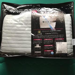 フランスベッド(フランスベッド)の★CX様専用 未使用 新品 フランスベッド 枕 ボディテクトピロー (枕)