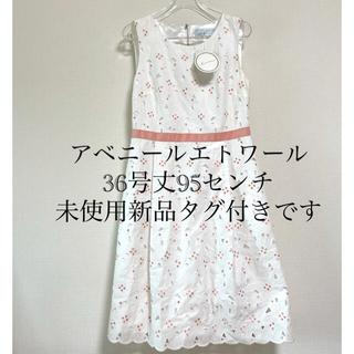 41500円新宿伊勢丹アベニールエトワール敦賀レースワンピース