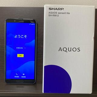 アクオス(AQUOS)のSHARP AQUOS sense3 lite SH-RM12 ブラック(スマートフォン本体)