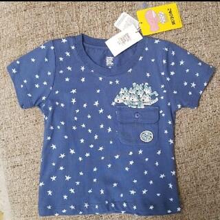 Design Tshirts Store graniph - グラニフ キッズ 11ぴきのねこ 星Tシャツ ポケットつき 新品未使用タグつき