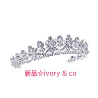 Vera Wang - 新品☆ ivory&co アイボリーアンドコー ティアラ