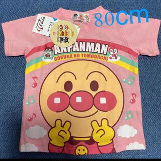 アンパンマン - 新品♡アンパンマンTシャツ 80cm