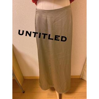 アンタイトル(UNTITLED)の〜UNTITLED〜  ロングスカート(ロングスカート)