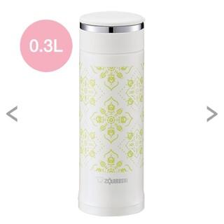 象印 マグボトル 0.3リットル ホワイト(水筒)
