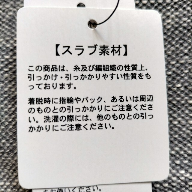 Avail(アベイル)の未使用タグ付きAvail ペンダント付き スラブ素材 男性用Tシャツ 4Lサイズ メンズのトップス(Tシャツ/カットソー(半袖/袖なし))の商品写真