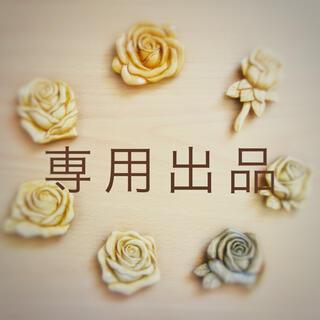 木彫り薔薇ブローチ 専用出品(コサージュ/ブローチ)