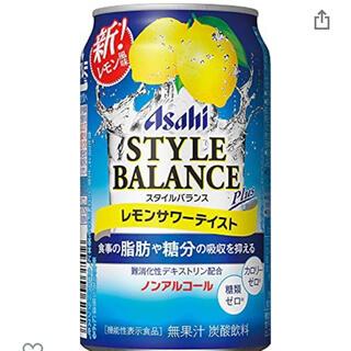アサヒ(アサヒ)の【kk様専用】スタイルバランス21缶  ノンアルコール飲料(その他)