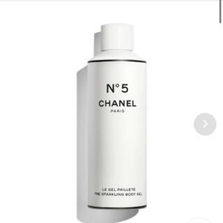シャネル(CHANEL)のCHANEL FACTORY5 ボディジェル(ボディローション/ミルク)