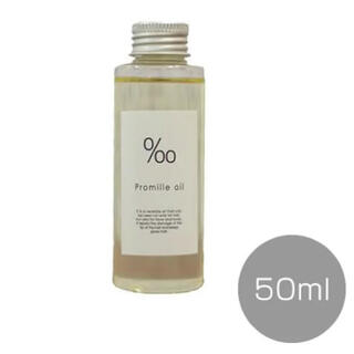 ムコタ(MUCOTA)のMucota ムコタ プロミルオイル 50ml(オイル/美容液)