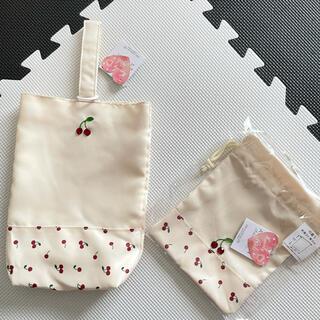 さくらんぼ柄♡シューズ袋&キンチャクS(シューズバッグ)