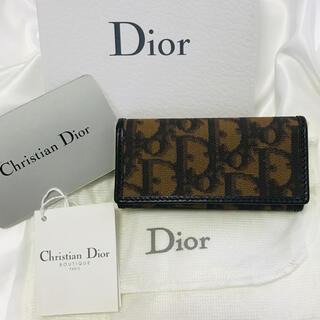 クリスチャンディオール(Christian Dior)の未使用箱付き クリスチャンディオール トロッターキーケース(キーケース)