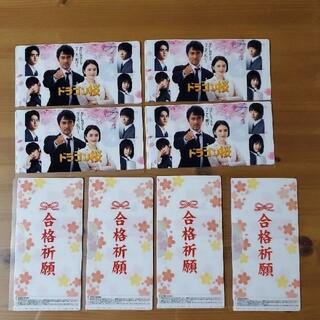 ドラゴン桜 マスクケース マルチケース 2種8枚セット(クリアファイル)