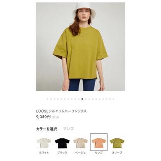 シールームリン(SeaRoomlynn)のLOOSEシルエットハーフトップス(Tシャツ(半袖/袖なし))