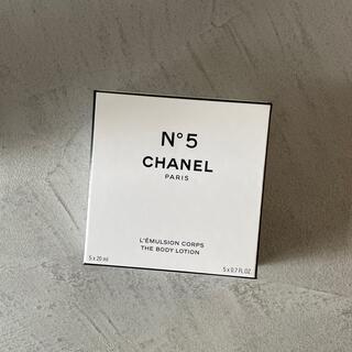 シャネル(CHANEL)のシャネル N°5 ボディ ローション CHANEL  ファクトリー5(ボディローション/ミルク)