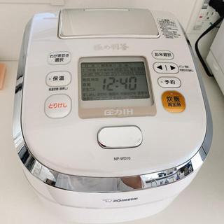 ゾウジルシ(象印)の炊飯器 象印 圧力ih炊飯器 鉄器コート 極め羽釜 5.5合 NP-WD10 白(炊飯器)