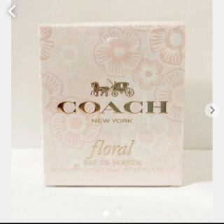 コーチ(COACH)の未開封☆COACH コーチ フローラル 30ml(香水(女性用))