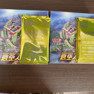 ポケモン(ポケモン)のポケモンカード 蒼空のストリーム 新品未開封シュリンク付き 2BOX(その他)