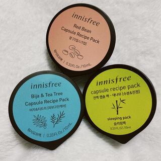 Innisfree - 新品/イニスフリー/カプセルレシピパック