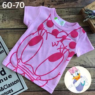 デイジーダック(デイジーダック)の★【60-70】デイジー 半袖 Tシャツ ピンク(Tシャツ)