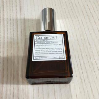AUX PARADIS - 新品 未使用 オゥ パラディ オスマンサス 香水
