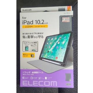 エレコム(ELECOM)のエレコム iPadソフトレザケース TB-A19RSAGY (iPadケース)
