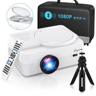 Bluetooth    プロジェクター 7000ルーメン(プロジェクター)