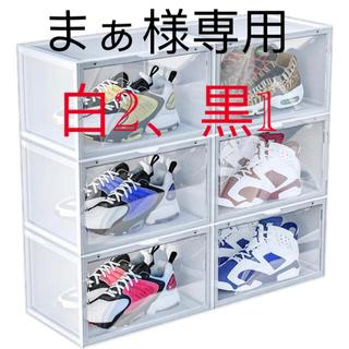 6個セット シューズケース 組立て式 磁石開閉式 積み重ね可能 靴箱(玄関収納)