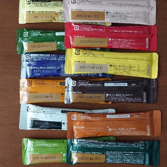 AGF(エイージーエフ)のAGF Blendy カフェラトリー 12種類 食品/飲料/酒の飲料(その他)の商品写真