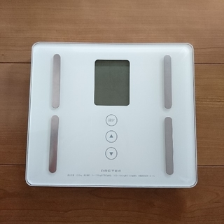 体重体組成計 ボディスケール ホワイト(体重計/体脂肪計)