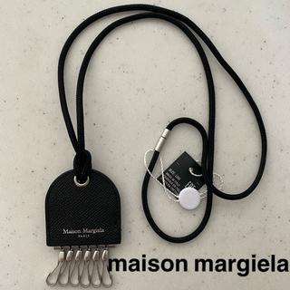 マルタンマルジェラ(Maison Martin Margiela)のmaisonmargielaメゾンマルジェラ レザーネックレスキーリング新品(キーホルダー)