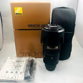 Nikon - AF-S NIKKOR 70-200mm f/2.8G ED VR II
