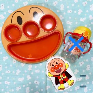 バンダイ(BANDAI)の【まとめ売り】アンパンマン 食器 お弁当箱 マグ セット プラスチック(離乳食器セット)