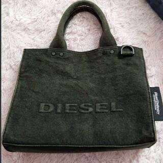 ディーゼル(DIESEL)の正規品 ディーゼル ユニセックス バッグ ブラック(ハンドバッグ)