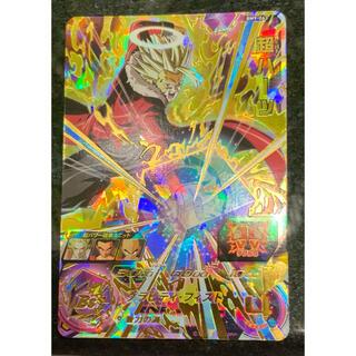 ドラゴンボール(ドラゴンボール)のbm9-063 超ハーツ(シングルカード)