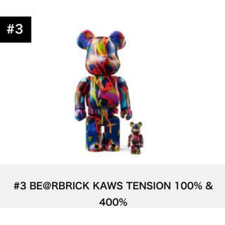 メディコムトイ(MEDICOM TOY)のBE@RBRICK KAWS TOKYO FIRST 100%&400%(その他)