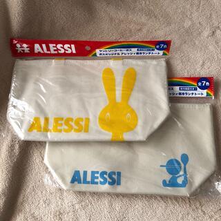 アレッシィ(ALESSI)のBOSS×ALESSI 保冷ランチトート 2色セット(弁当用品)