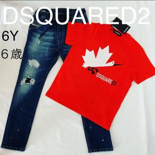 ディースクエアード(DSQUARED2)のdsquared2 キッズ  2021春夏新製品 T シャツ 6歳(Tシャツ/カットソー)