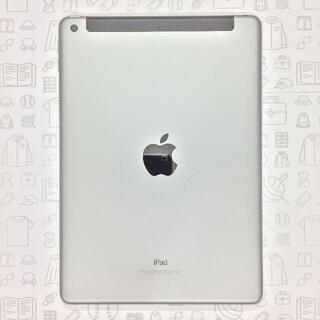 アイパッド(iPad)の【B】iPad 6/32GB/354888091835132(タブレット)
